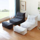 懶人沙發豆袋單人臥室沙發椅榻榻米現代簡約躺椅創意懶人椅家居創意椅子 潮流衣舍