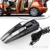 車用吸塵器 充氣泵汽車打氣泵強力專用車內用家用兩用大功率四合一 LC3523 【歐爸生活館】