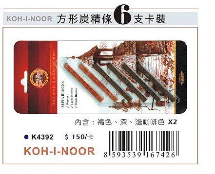 AP方型碳鉛條6支卡裝*K4392