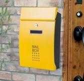 黃色門-黑箱體信箱室外掛牆歐式別墅戶外防雨防水家用不銹鋼郵箱 JN