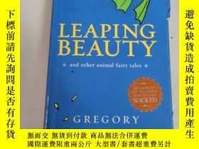 二手書博民逛書店Leaping罕見Beauty: And Other Animal Fairy Tales( 躍的美麗)Y63