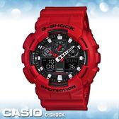 CASIO 卡西歐手錶專賣店 GA-100B-4A  男錶 G-SHOCK 雙顯 橡膠錶帶 世界時間 鬧鈴 防水 LED照明 倒數計時