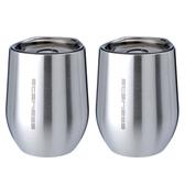 魔力坊嚴選SL系列304不鏽鋼真空保溫杯保冰杯附蓋330ml(2入)