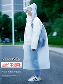 雨衣 雨衣透明時尚防護長款男女成人電動車雨披電瓶自行車加大加厚單人  曼慕