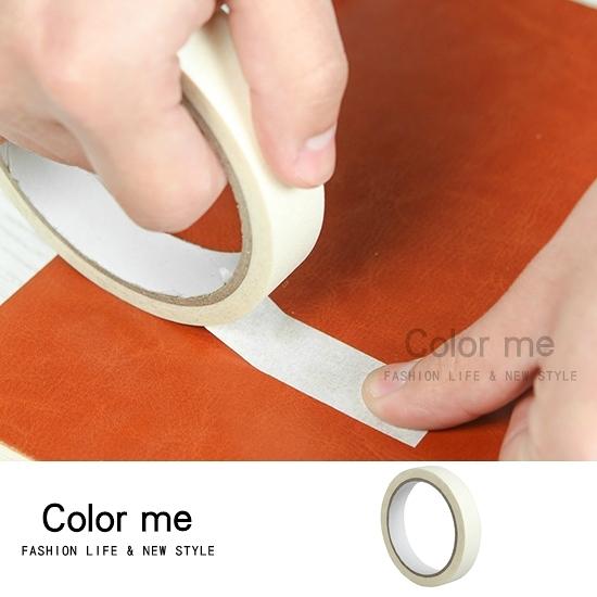 紙膠帶 寫字膠帶 手撕膠帶 填縫 DIY 裝修 補縫 油漆 白色膠帶 美紋紙膠帶2cm【Z136】color me