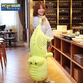 新年鉅惠鱷魚公仔大號毛絨玩具可愛陪你睡覺抱枕布娃娃懶人玩偶送女孩禮物 芥末原創