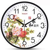 巴科達鐘表臥室掛表客廳靜音掛鐘時尚田園卡通石英鐘創意歐式時鐘