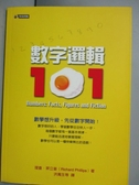 【書寶二手書T2/心理_HQO】數字邏輯101_洪萬生, 理查.菲