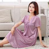 夏季睡裙女冰絲長款短袖大碼寬鬆中年媽媽睡衣性感絲綢 港仔會社