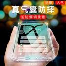 適用于蘋果x手機殼xr保護套iphone11Pro透明12蘋果手機殼