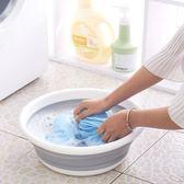 折疊式洗面盆 創意居家清潔蔬菜洗護盆