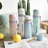 嬰兒保溫杯沖奶粉外出水壺戶外旅行兒童寶寶便攜不銹鋼熱水瓶多色小屋