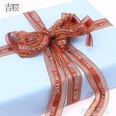 2.5緞帶鮮花花束包裝綢帶手工搭配禮品包裝材料 金邊英文雙面絲帶 polygirl