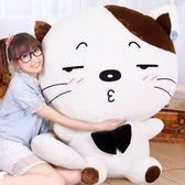 大型公仔 大型娃娃毛絨玩具寶寶女生玩偶女孩超大玩具抱枕可愛小號公仔娃娃 芭蕾朵朵IGO