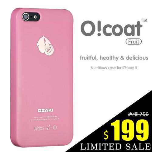 【現貨】Ozaki O!Coat Fruit Apple iPhone SE / 5 / 5S 超好吃!!水果保護殼