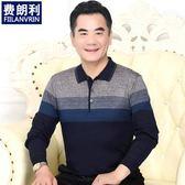 爸爸長袖中老年男士40-50歲休閒寬鬆針織衫【聚寶屋】