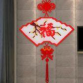 手工串珠福字掛件材料包diy編織中國結扇子工藝飾品客廳製作珠子 英雄聯盟