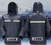 雨衣雨褲套裝電動車摩托車雙層加厚雨披男女式成人分體雨衣