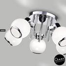 半吸頂燈★現代簡約 白玉球5燈Ø60cm半吸頂燈♥燈具燈飾專業首選♥♥歐曼尼♥