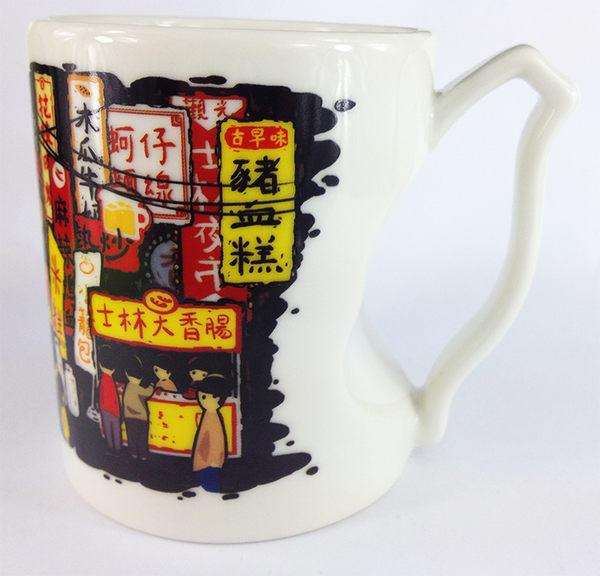 【收藏天地】台灣紀念品*台灣造型握把馬克杯夜市篇/ 生活 辦公室 喝咖啡 創意禮品