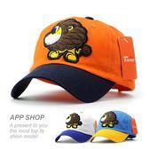 春季上新 新款韓版簡約春夏可愛男女寶寶兒童遮陽帽網帽棒球帽鴨舌帽子棉