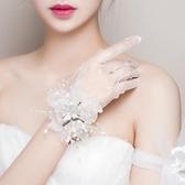 新娘手套結婚蕾絲