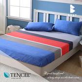 天絲床包二件組 單人3.5x6.2尺 聖多斯【BE4002335】 100%頂級天絲 萊賽爾 附正天絲吊牌 BEST寢飾