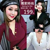 克妹Ke-Mei【AT54748】SPICY辛辣阿!!深V金屬釘釦開襟針織上衣