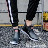 防水鞋 夏季男士雨鞋短筒低幫廚房工作膠鞋防滑防水鞋洗車水靴釣魚雨靴 QQ7149『東京衣社』