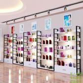 展柜 自由組合陳列柜產品展示架 鞋店貨架飾品展示柜igo    歐韓時代