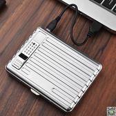 金屬合金香菸煙盒USB充電打火機一體20支裝男創意便攜超薄點煙器