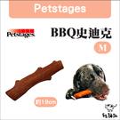 :貓點點寵舖:Petstages〔144,BBQ史迪克,M〕380元