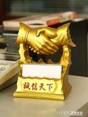 名片夾辦公桌擺件創意商務名片盒老板辦公室桌面裝飾品名片座時尚名片架 檸檬衣舎