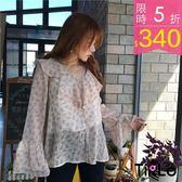 棉麻上衣-Tirlo-韓製 花漾甜心荷葉領寬袖長袖上衣-兩色