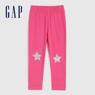 Gap女幼童 布萊納系列 活力棉質針織長褲 694635-粉紅色