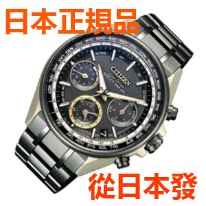 免運費 日本正品 公民CITIZEN ATTESA  Double Direct Flight GPS太陽能無線電時鐘 男士手錶CC4004-66E