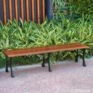園林戶外公園椅 室外休閒長椅座椅防腐鋁制座椅長凳 【快速出貨】YYJ