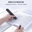 翻譯機 網易有道詞典筆2.0便攜掃描離線翻譯筆二代中英文查單詞筆電子詞典翻譯機 韓菲兒