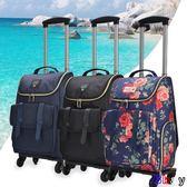 [Bbay] 旅行袋 可拉 可提 可背 拉桿包 防水 旅行包 可拆 可折疊 萬向輪 購物袋