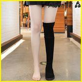 膝上靴-長靴女過膝粗跟瘦瘦靴高跟長筒靴顯瘦彈力靴加絨靴 艾尚精品