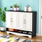 現代歐式白色鞋櫃門口換鞋櫃北歐玄關鞋櫃儲物櫃實木門廳櫃陽台櫃   《圖拉斯》
