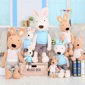 娃娃屋樂園~Le Sucre法國兔砂糖兔(新款無袖帽T格子褲)45cm450元另有30cm60cm90cm