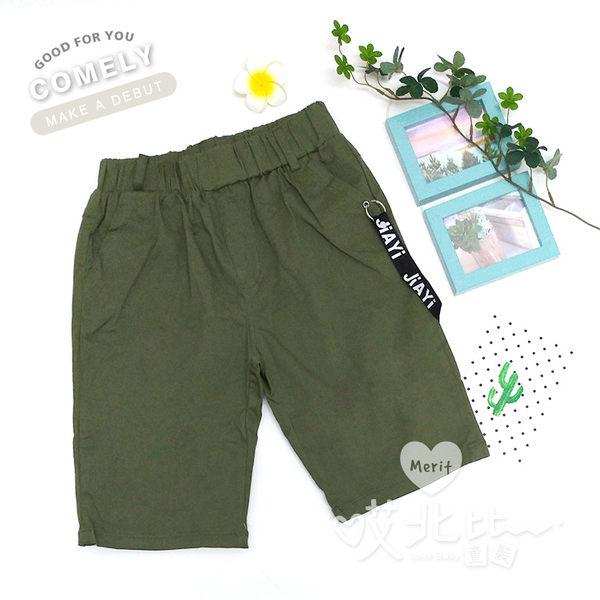 中大童 率性軍綠側標飄帶口袋休閒平織褲 短褲 五分褲 男童 韓版