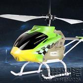 遙控飛機玩具直升飛機無人機航模充電耐摔懸浮玩具飛機迷你