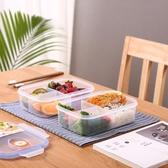 微波爐多格飯盒 密封分隔午餐盒小學生塑料長方形便當盒