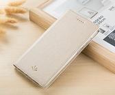 ViLi DMX ASUS ZenFone 3 Zoom (ZE553KL) 簡約時尚側翻手機保護皮套 皮質編織紋 磁吸插卡側立內TPU軟殼全包