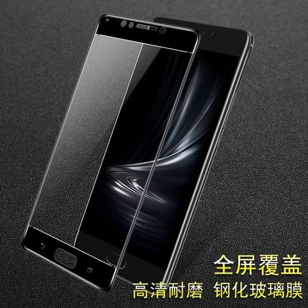 Imak 華碩 Asus Zenfone 4 Max ZC520KL X00HD 防爆鋼化玻璃 手機 熒幕保護貼 保護膜