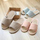 日式拖鞋女居家情侶夏季室內地板亞麻拖鞋家居家用防滑軟底拖鞋男 艾尚旗艦店