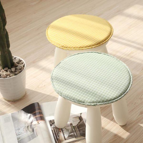 椅子圓凳墊椅墊罩套圓形小坐墊防滑海綿圓凳子圓板凳加厚圓墊墊子【全館免運】