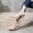 裸色高跟鞋女細跟鞋春秋氣質尖頭網美黑色單鞋夏春【慢客生活】